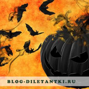 5 страхов начинающего блогера. Рабочая методика преодоления страха