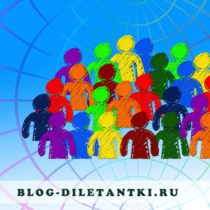 Бесплатный курс Дмитрия Шеломенцева «Специалист по трафику»